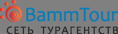 Сеть турагентств BammTour